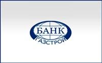АКБ Газстройбанк, ОАО, Фото: 1