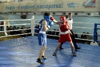 Турнир по боксу памяти Жабарова, Фото: 80