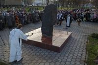 День памяти жертв политических репрессий, Фото: 5