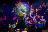 Шоу фонтанов «13 месяцев»: успей увидеть уникальную программу в Тульском цирке, Фото: 123
