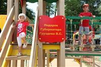 Тульские дворики украсят новые детские площадки, Фото: 5