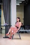 Тина Канделаки. Презентация книги Pro лицо, Фото: 18