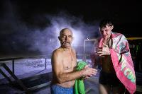 Крещенские купания в Центральном парке Тулы-2021, Фото: 195