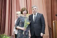 """Награждение победителей акции """"Любимый доктор"""", Фото: 106"""