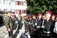 Принятие присяги в Первомайском кадестком корпусе, Фото: 18