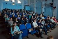 """Антон Долин на фестивале """"Сад гениев"""", Фото: 8"""