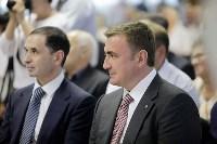 Алексей Дюмин наградил сотрудников «Тулачермета», Фото: 18