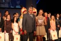 Городской бал медалистов-2014, Фото: 238