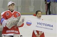 Международный детский хоккейный турнир. 15 мая 2014, Фото: 109
