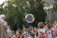 """Открытие """"Театрального дворика-2014"""", Фото: 148"""
