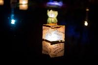 Фестиваль водных фонариков., Фото: 33