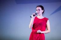Кастинг на конкурс Мисс Студенчество, Фото: 31