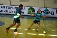 Чемпионат тулы по мини-футболу среди любителей, Фото: 6