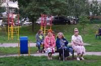 Праздник двора в Пролетарском районе, Фото: 9