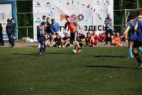 Групповой этап Кубка Слободы-2015, Фото: 370