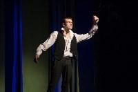 Камерному драматическому театру 20 лет, Фото: 17