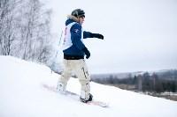 I-й этап Кубка Тулы по горным лыжам и сноуборду., Фото: 61