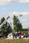 13 лет назад над Тульской областью террористы взорвали самолет «Москва - Волгоград», Фото: 22