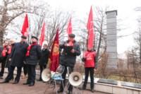 Митинг КПРФ в честь Октябрьской революции, Фото: 53