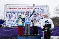 Лыжная России-2019, Фото: 100