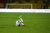 """""""Арсенал""""-""""Рубин"""" 1:0, Фото: 104"""