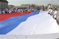 Автопробег на День российского флага, Фото: 16