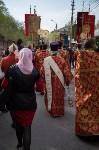 Пасхальный крестный ход и встреча благодатного огня, Фото: 31