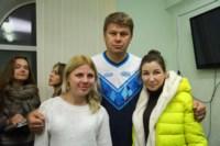 Дмитрий Губерниев в ТулГУ. 20 октября 2014, Фото: 13