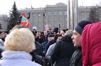 В Туле прошел митинг в поддержку Крыма, Фото: 14