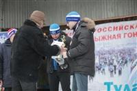 В Туле состоялась традиционная лыжная гонка , Фото: 74