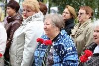 Открытие мемориальной доски Александру Лобковскому, Фото: 6