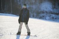Зимние забавы в Форино и Малахово, Фото: 108