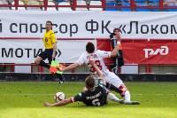 «Арсенал» - «Краснодар» - 0:3, Фото: 26