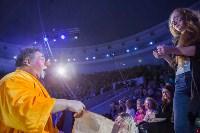 Туляков приглашают на новогоднее представление «Ёлка в цирке», Фото: 50