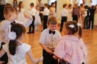 Детский бал в Дворянском собрании, Фото: 61