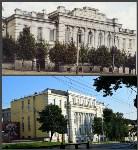 Ранее - здание Государственного банка. Проспект Ленина, 38. , Фото: 1