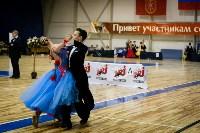 """""""Кубок Эдельвейса-2015"""" по бальным танцам., Фото: 87"""