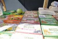 фестиваль фермерской еды СВОЕ, Фото: 118