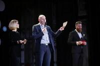 Кинофестиваль Шорты-2017, Фото: 80