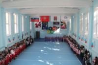 Открытие спортивного зала и теннисного центра в Новомосковске, Фото: 19