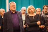 Тбилисский театр показал в Туле историю о Христе, Фото: 12