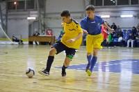 Кубок сборных дивизионов - 2016, Фото: 102
