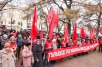 Митинг КПРФ в честь Октябрьской революции, Фото: 54