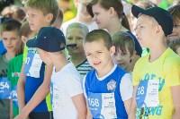 Essity Тульский полумарафон собрал 850 спортсменов со всей России, Фото: 149