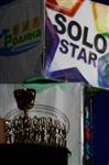 Всероссийский фестиваль персонального мастерства Solo Star, Фото: 44