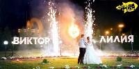 Ваша свадьба будет красивой и особенной, Фото: 5