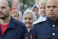 В Тульскую область прибыл ковчег с мощами новомучеников и исповедников Российских, Фото: 34