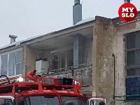 В Барсуках в двухэтажном доме загорелась квартира, Фото: 4