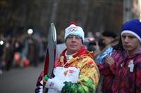 Третий этап эстафеты олимпийского огня: проспект Ленина, Фото: 52