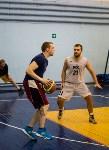 Тульская Баскетбольная Любительская Лига. Старт сезона., Фото: 80